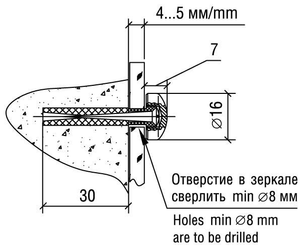 Схема монтажа держателя стекла мини